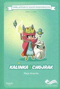"""Okładka książki Tamora Pierce """"Alanna : pierwsza przygoda"""""""