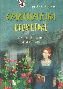 """Okładka książki P. C. Cast i Kristin Cast """"Wiedźmi czar"""""""