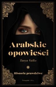 """Okładka książki Wojciech Wójcik """"Nikomu nie ufaj"""""""