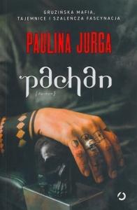 """Okładka książki Rene Denfeld """"Poszukiwaczka dzieci"""""""