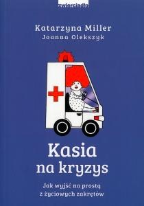 """Okładka książki Magda Łucyan """"Dzieci getta : ostatni świadkowie zagłady"""""""