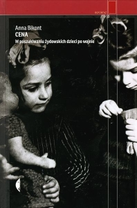 """Okładka książki Katarzyna Gubała """"Wege dzieci : 104 proste wege przepisy dla rodzica i małego kucharza"""""""