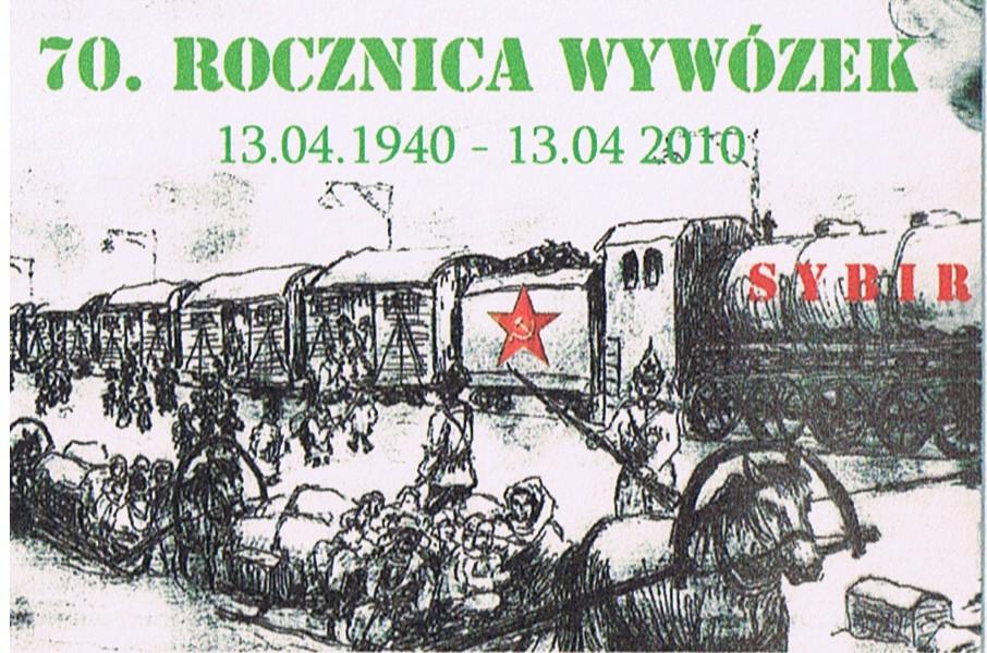 """Plakat """"70. rocznica wywózek"""""""