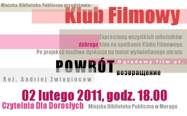 Plakat Klubu Filmowego