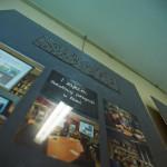Plansza wystawowa ze zdjęciami