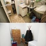 Fotografia pomieszczenia gospodarczego - sprzed i po remoncie