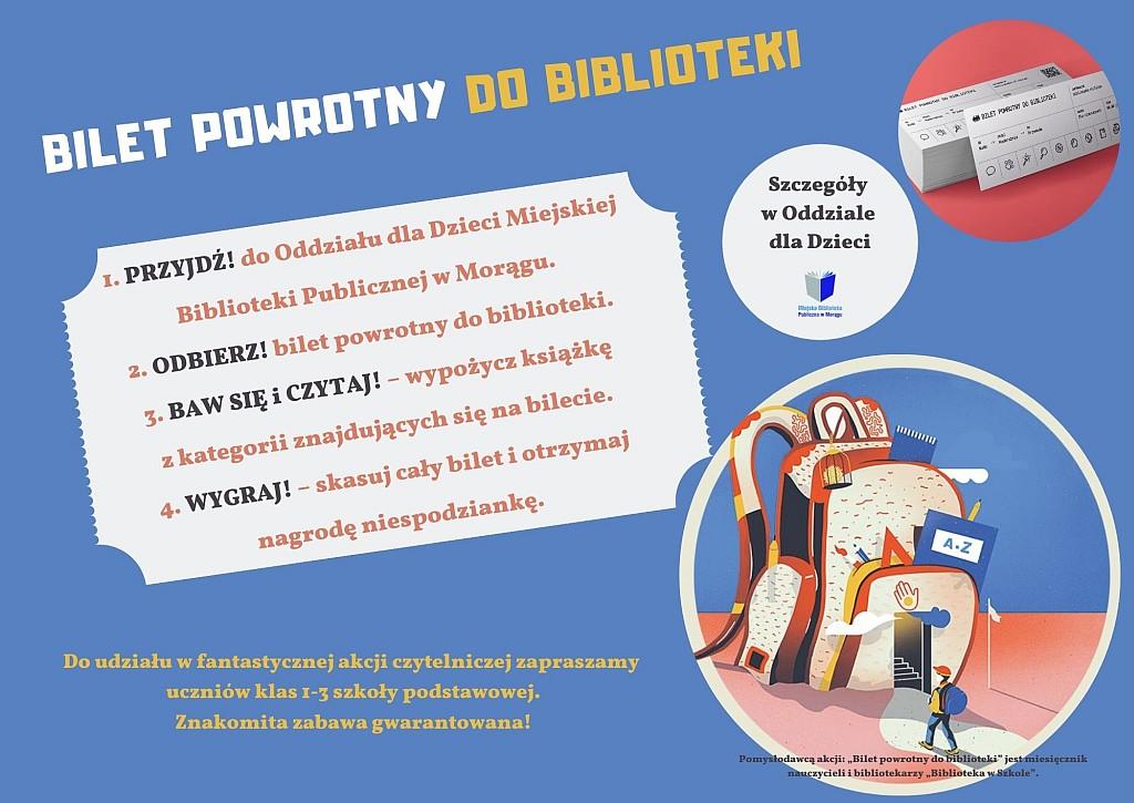 """Plakat akcji """"Bilet powrotny do biblioteki"""", na plakacie grafika budynku w kształcie plecaka, do którego wchodzi uczeń"""