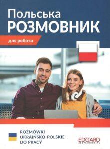 """Okładka książki """"Rozmówki ukraińsko-polskie do pracy"""""""
