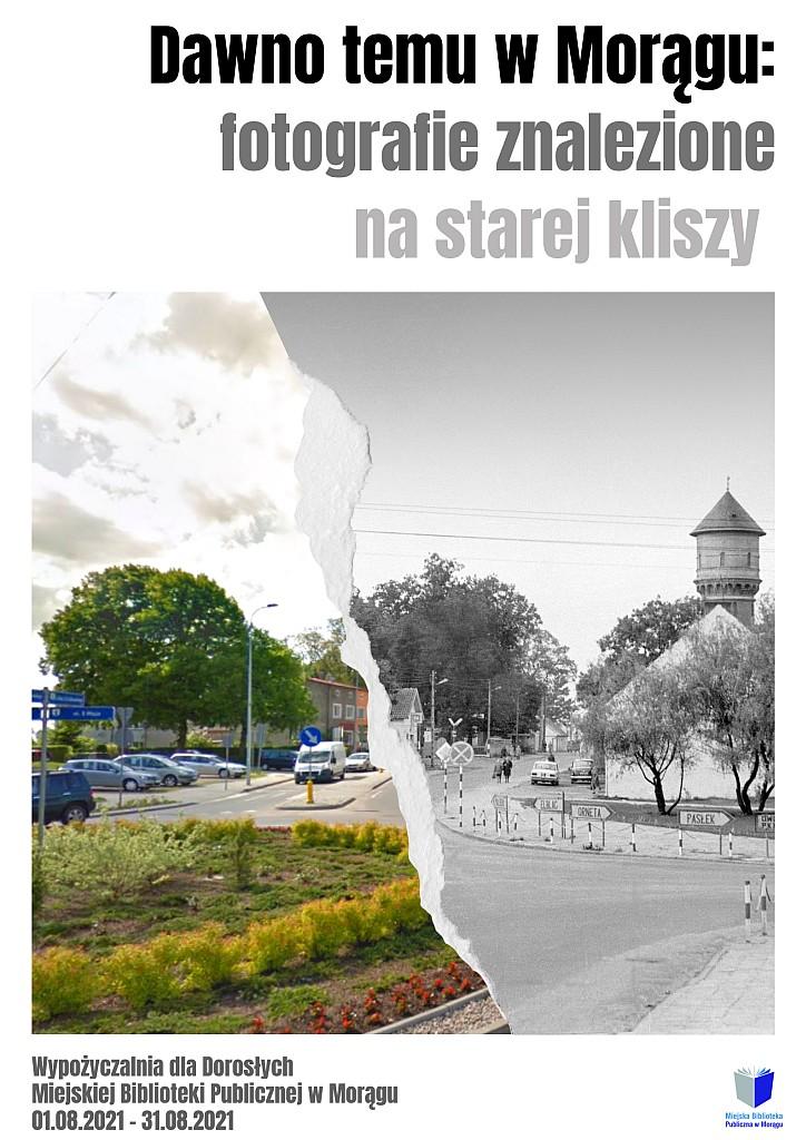 """Plakat wystawy """"Dawno temu w Morągu: fotografie znalezione na starej kliszy""""; na plakacie połączone stare czarno-białe zdjęcie i nowe kolorowe zdjęcie tego samego miejsca - skrzyżowania ulic Dąbrowskiego i 3-Maja"""
